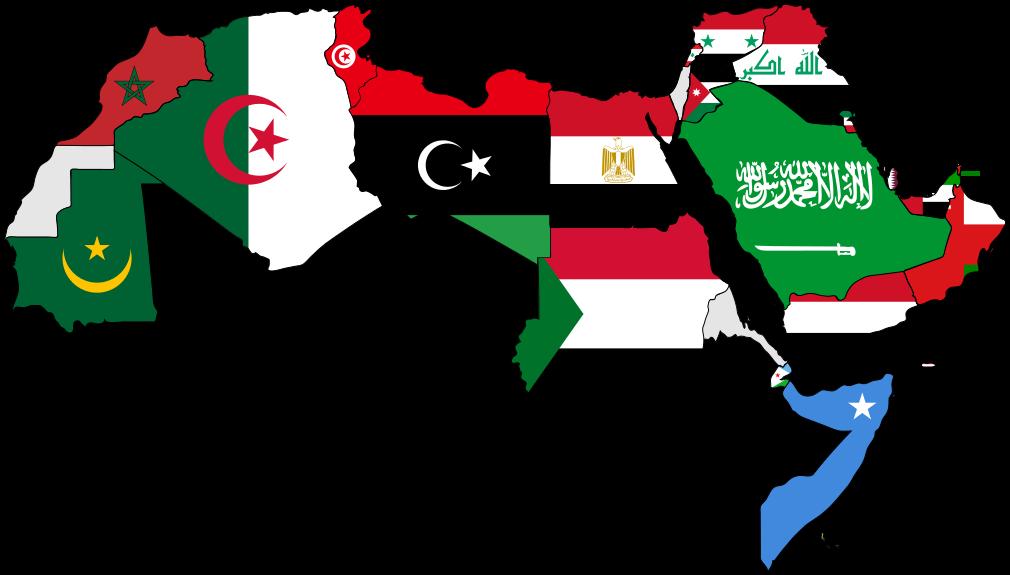 Arabský svět – Březen/Únor 2017