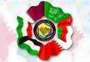 CBAP Monitor: Oblast zemí Perského zálivu- květen/červen 2017